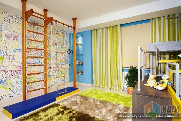 спортивный уголок для ребенка в комнате